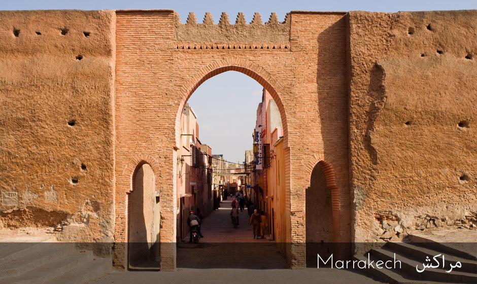 Lugares para visitar en Marrakech, la ciudad más turística de MARRUECOS 7